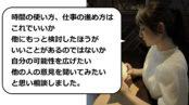 小松原幸恵さんに個別相談の感想をいただきました。